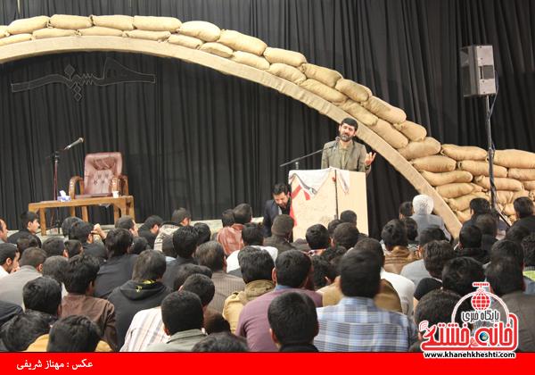 11یادواره 3 شهید گمنام در دانشگاه ولیعصر (عج) رفسنجان