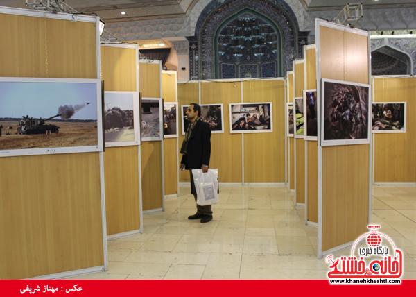 18نمایشگاه مطبوعات و خبرگزاری های تهران