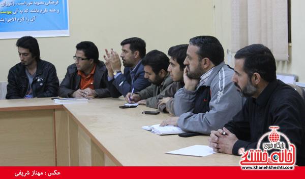 2تشکیل انجمن خبرنگاران در رفسنجان