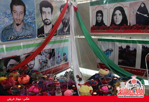 6نمایشگاه مطبوعات و خبرگزاری های تهران
