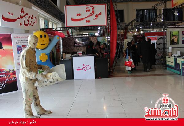 7نمایشگاه مطبوعات و خبرگزاری های تهران