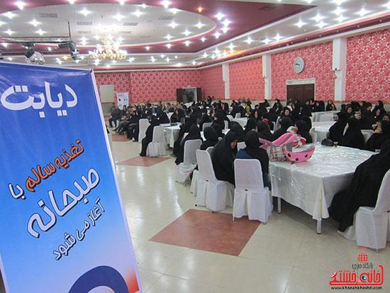 دوربین خانه خشتی در همایش دیابت و جشنواره غذای سالم در رفسنجان
