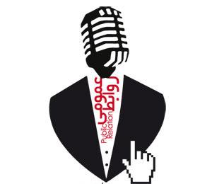 روابط عمومی ها حلقه مفقوده مردم و ادارات رفسنجان