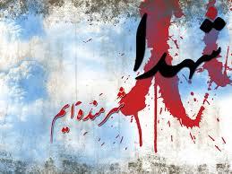 توهین یک مسئول به مقام شهید در رفسنجان فرزندش را روانه بیمارستان کرد