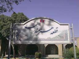 قطعه هنرمندان در آرامستان جدید رفسنجان احداث می شود