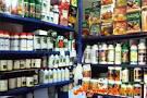 جلسه توجیهی مسئولین فنی فروشگاه های سم در رفسنجان برگزار شد