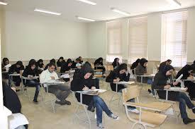 تخفیف ویژه تحصیلی دانشگاه های رفسنجان برای هنرمندان