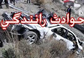 حادثه در محور انار – رفسنجان 2 کشته بر جای گذاشت
