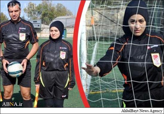 اولین داور محجبه در فوتبال ترکیه