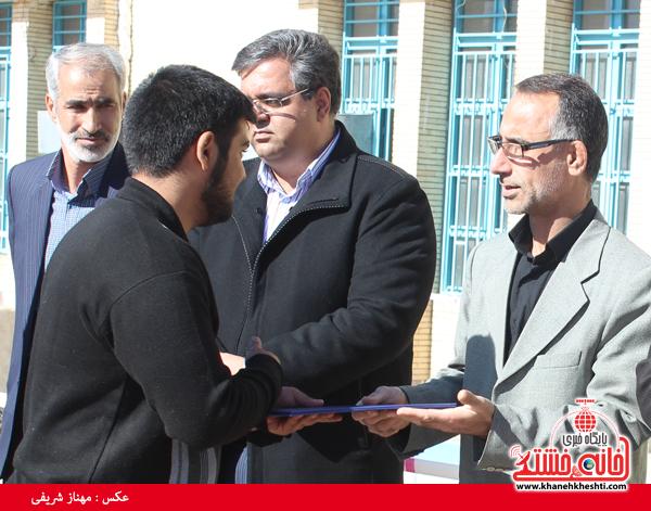 برگزیدگان مسابقه امداد در سوانح در دانشگاه پیام نور رفسنجان(خانه خشتی)