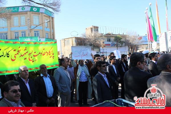 حضور مردم رفسنجان در حماسه 9 دی سال 93 (خانه خشتی)12