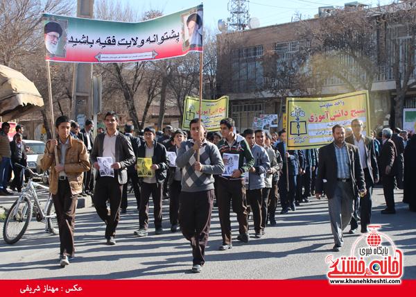 حضور مردم رفسنجان در حماسه 9 دی سال 93 (خانه خشتی)1