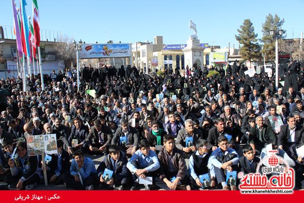 حضور مردم رفسنجان در حماسه 9 دی سال 93 (خانه خشتی)14