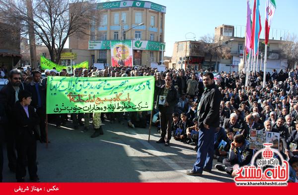 حضور مردم رفسنجان در حماسه 9 دی سال 93 (خانه خشتی)15