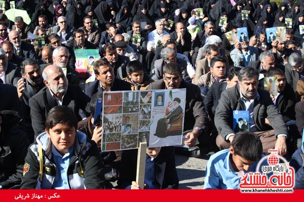 حضور مردم رفسنجان در حماسه 9 دی سال 93 (خانه خشتی)18