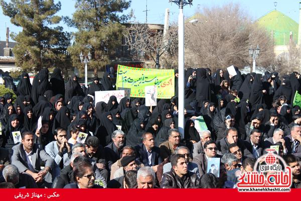 حضور مردم رفسنجان در حماسه 9 دی سال 93 (خانه خشتی)20