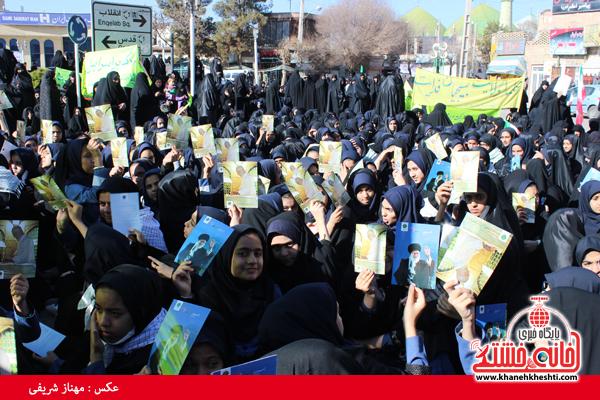 حضور مردم رفسنجان در حماسه 9 دی سال 93 (خانه خشتی)22