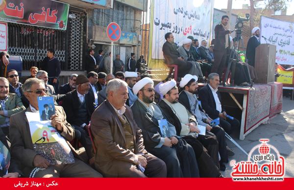 حضور مردم رفسنجان در حماسه 9 دی سال 93 (خانه خشتی)25