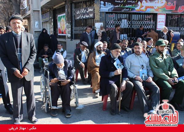 حضور مردم رفسنجان در حماسه 9 دی سال 93 (خانه خشتی)27