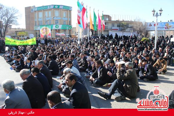 حضور مردم رفسنجان در حماسه 9 دی سال 93 (خانه خشتی)28