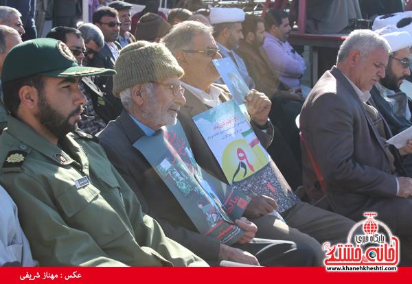 حضور مردم رفسنجان در حماسه 9 دی سال 93 (خانه خشتی)30