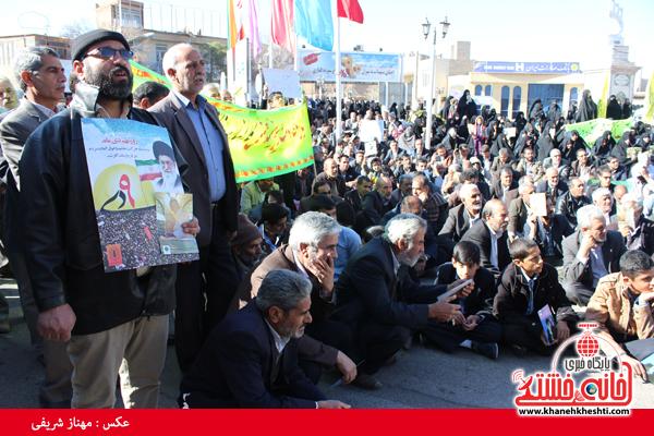 حضور مردم رفسنجان در حماسه 9 دی سال 93 (خانه خشتی)32