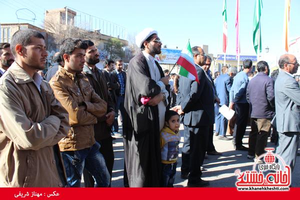 حضور مردم رفسنجان در حماسه 9 دی سال 93 (خانه خشتی)37