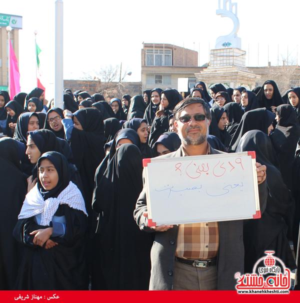 حضور مردم رفسنجان در حماسه 9 دی سال 93 (خانه خشتی)4