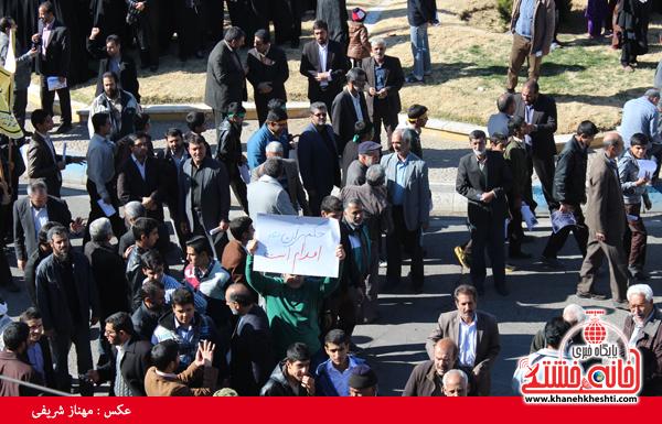 حضور مردم رفسنجان در حماسه 9 دی سال 93 (خانه خشتی)40