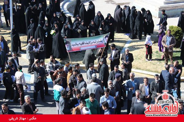 حضور مردم رفسنجان در حماسه 9 دی سال 93 (خانه خشتی)41