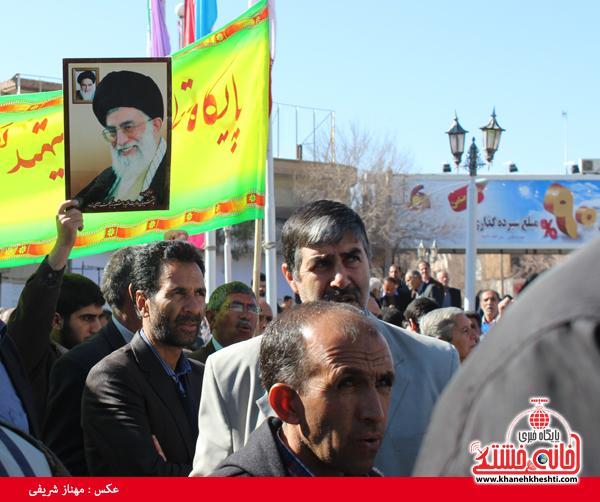 حضور مردم رفسنجان در حماسه 9 دی سال 93 (خانه خشتی)43