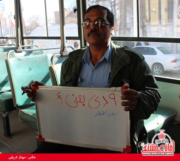 حضور مردم رفسنجان در حماسه 9 دی سال 93 (خانه خشتی)46