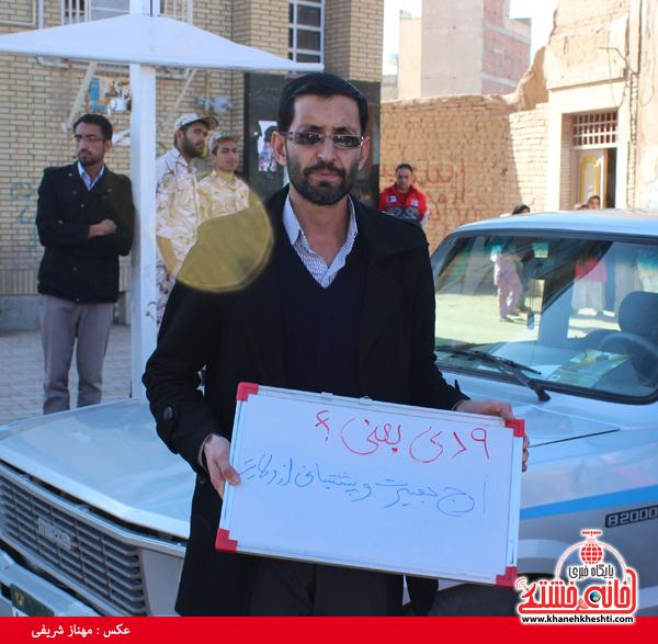 حضور مردم رفسنجان در حماسه 9 دی سال 93 (خانه خشتی)53