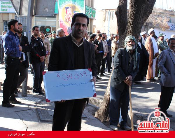 حضور مردم رفسنجان در حماسه 9 دی سال 93 (خانه خشتی)56