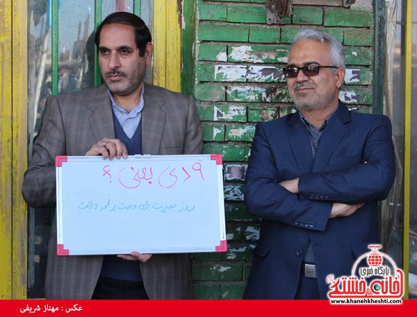 حضور مردم رفسنجان در حماسه 9 دی سال 93 (خانه خشتی)57