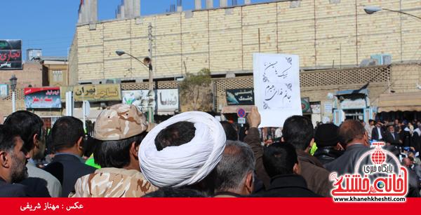 حضور مردم رفسنجان در حماسه 9 دی سال 93 (خانه خشتی)58