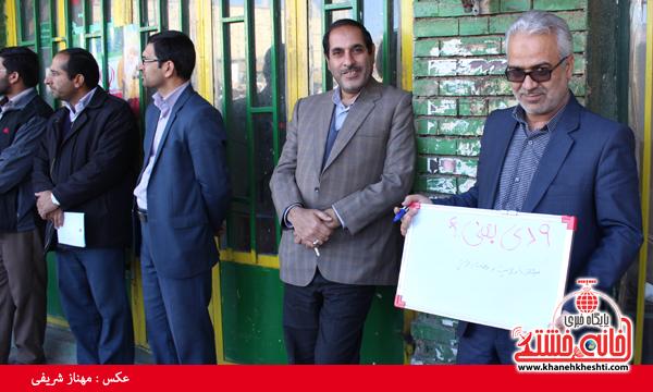 حضور مردم رفسنجان در حماسه 9 دی سال 93 (خانه خشتی)60
