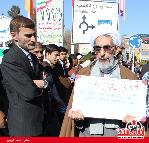 حضور مردم رفسنجان در حماسه 9 دی سال 93 (خانه خشتی)62