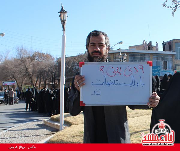 حضور مردم رفسنجان در حماسه 9 دی سال 93 (خانه خشتی)