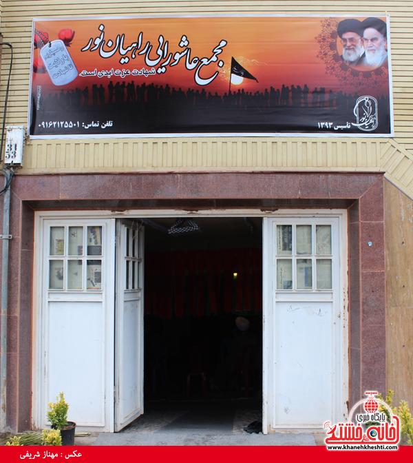 دفتر مجمع عاشورایی راهیان نور در رفسنجان افتتاح شد