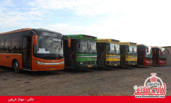 سازمان اتوبوس رانی شهرداری رفسنجان