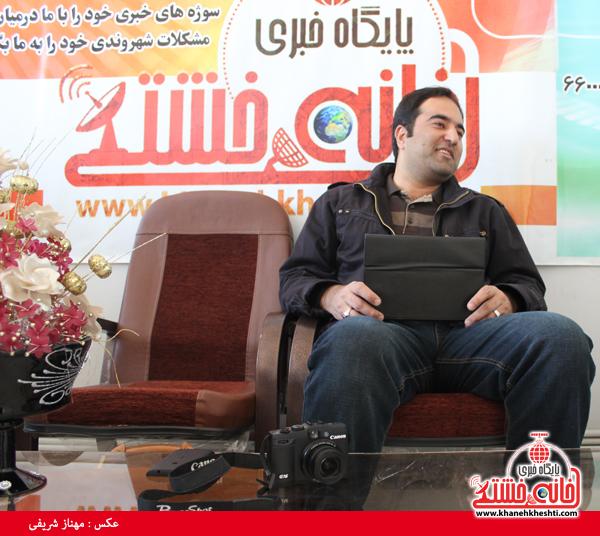 اعطای گواهینامه هنری به عکاس رفسنجانی / عکس