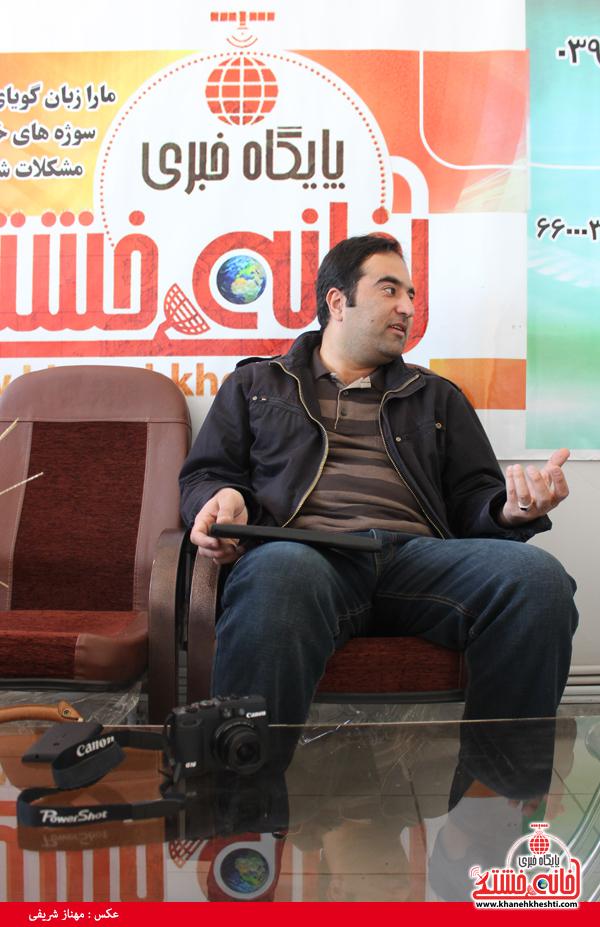 سید محسن سجادی عکاس کشوری در دفتر سایت خانه خشتی رفسنجان1