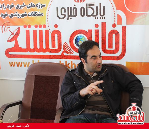 سید محسن سجادی عکاس کشوری در دفتر سایت خانه خشتی رفسنجان5
