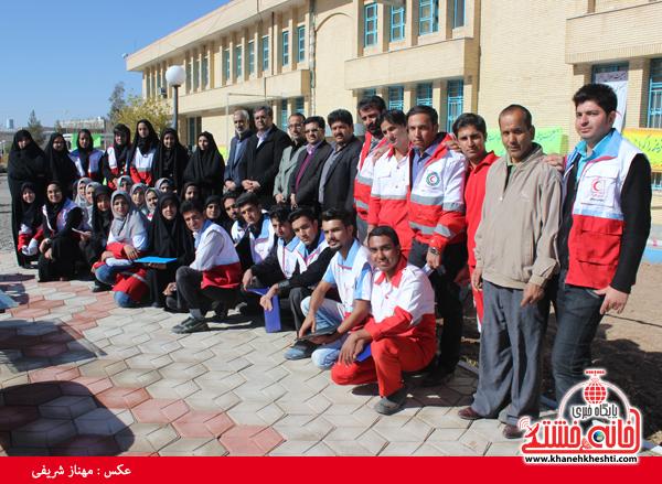 مسابقه امداد در سوانح در دانشگاه پیام نور رفسنجان(خانه خشتی)