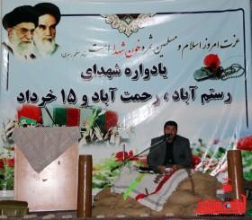 هجدهمین یادواره شهدای رستم آباد ، رحمت آباد و 15 خرداد-رفسنجان93