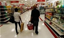 سازمان صنعت، معدن و تجارت گواهینامه حقوق مصرف کنندگان اعطا می کند