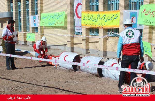 4مسابقه امداد در سوانح در دانشگاه پیام نور رفسنجان(خانه خشتی)