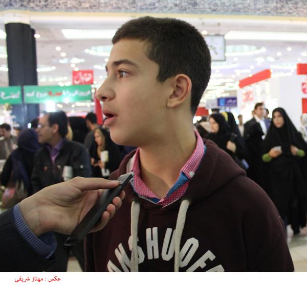 فراخوانی برای نوجوانان رفسنجانی علاقمند به خبرنگاری