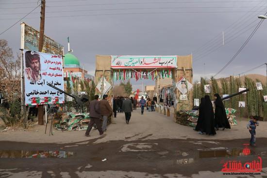 یادواره ۴۶ شهید دهستان شریف آباد کشکوئیه برگزار شد + عکس